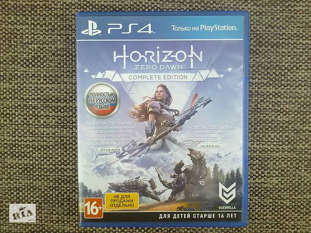 бу Horizon Zero Down. Sony PS 4. в Сумах