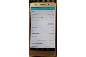 Huawei Y6 II Gold оригинал