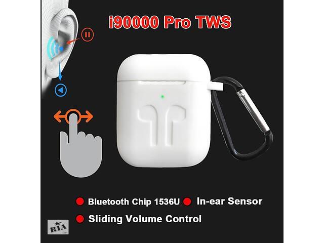 I90000 tws, беспроводные наушники, AirPods2 1:1, Apple, TWS MAX- объявление о продаже  в Киеве