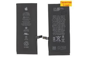 IPhone 7 Аккумулятор Apple