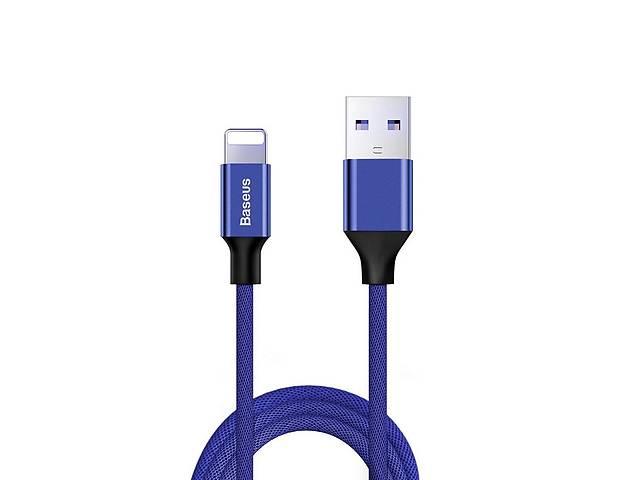 купить бу Кабель быстрой зарядки Baseus 2.4A for Iphone Blue, длина - 120 см. (CALYW-13) в Запорожье