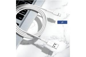 Кабель быстрой зарядки Baseus 3A for Iphone White, длина - 100 см. (CALSW-B02)