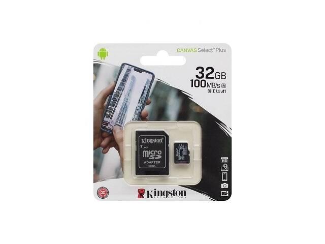 купить бу Карта Памяти Kingston MicroSDHC UHS-1 32gb 10 Class и Adapter SKL11-280203 в Киеве