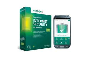 Kaspersky Internet Security ключи