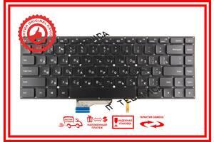 Клавіатура XIAOMI NSK-Y31BV NSK-Y30LV_C00 Y30LVUSA04 Черная з підсвічуванням RUUS ОРИГІНАЛ