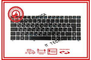 Клавиатура ASUS UL2AT UL20AT U20g 1201X Black+Silver