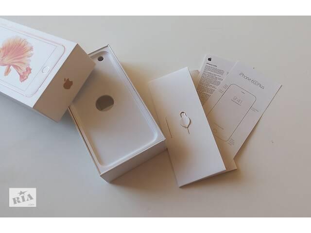 Коробка Apple iPhone 6S Plus Rose Gold- объявление о продаже  в Харькове