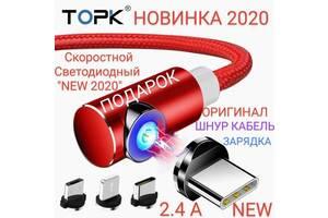 Магнитный USB шнур кабель 90° зарядка провод Micro USB Type C IPhone Оригинал Акция