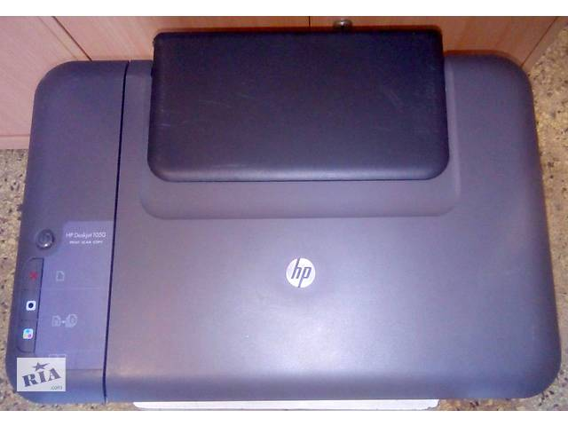 МФУ HP Deskjet 1050- объявление о продаже  в Днепре (Днепропетровск)