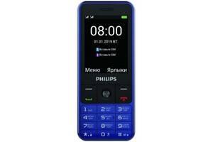 Мобильный телефон Philips E182 Xenium Blue