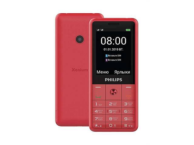 Мобильный телефон Philips Xenium E169 Dual Sim Red; 2.4 (320х240) TN / кнопочный моноблок / ОЗУ 32 МБ / 32 МБ встроен...- объявление о продаже  в Харькове