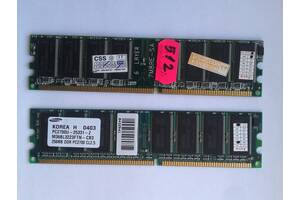 Оперативная память DDR 512 256 mb