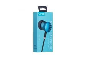 Наушники Sonic Sound 1068-ME68 SKL80-232885