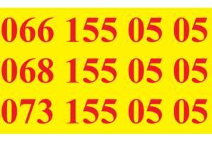 Одинаковые три номера Водафон Киевстар Лайфселл 155 05 05