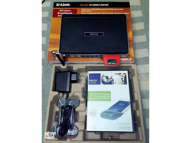 продам Продам 3G комплект D-Link DIR-450 + NOVATEL Merlin U740 бу в Николаеве