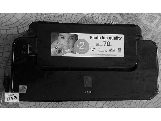 купить бу Принтер Canon ip1800 в Полтаве