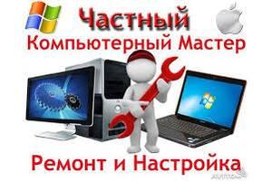 Ремонт-Выкуп ноутбуков,планшетов,телефонов,телевизоров.