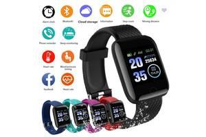 Smart Braslet D13, АД, пульс, калории, дистанций, сообщение, 4 цвета, 2 ремешка