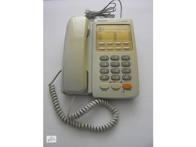 бу стационарный телефонный аппарат Saturn ST-1502  в Киеве