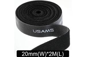 Стяжка-липучка для кабелей Usams US-ZB060 20mm * 2m