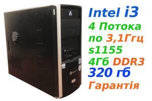 Системный Блок i3 Intel, 4 потока по 3,1 - s1155