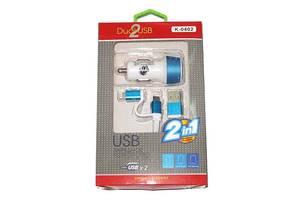 Зарядное универсальное K-0402 2USB 12/24V