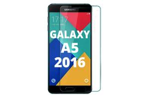 Защитное стекло для Samsung Galaxy A5 (2016) / A510