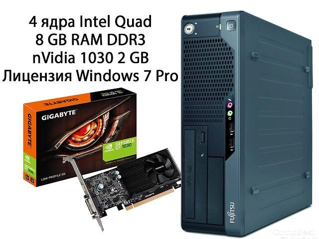 купить бу Потужний Комп'ютер з Німеччини/ 8 GB ddr3/ НОВА nVidia 1030 2GB Dx12 Купити в Києві