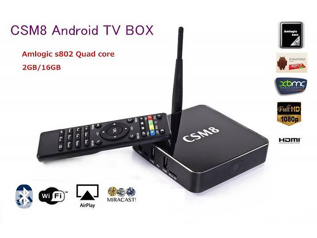 бу CSM8 Android 3D 4K TV Box Многофункциональная четырехъядерная интернет ТВ приставка в Киеве