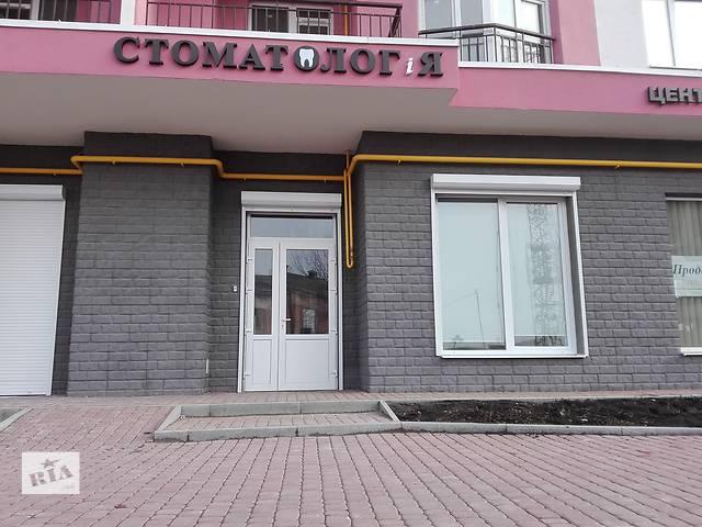 купить бу Cтоматологія в Львове