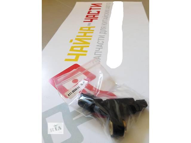 продам Датчик АBS передний L A11-3550111 на Чери Амулет(Chery Amulet А15) бу в Киеве
