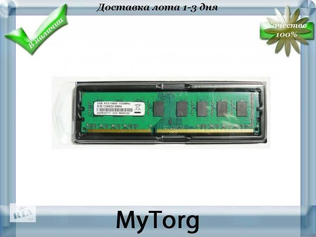 DDR3 2Gb  PC10600 1333Mhz для AMD