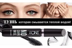 Макияжи глаз Oriflame