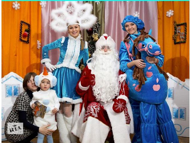 Дед Мороз и Снегурочка на дом, Борисполь- объявление о продаже  в Борисполе