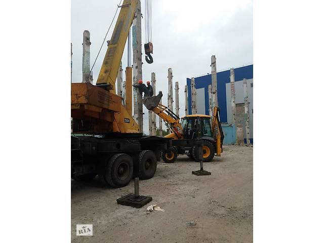 продам Демонтаж,строительство промышленных зданий и сооружений.Земляные ,бетонные работы бу  в Украине