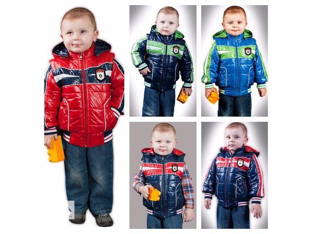 Демисезонная курточка-жилетка(трансформер) на мальчика 2-6лет- объявление о продаже  в Харькове