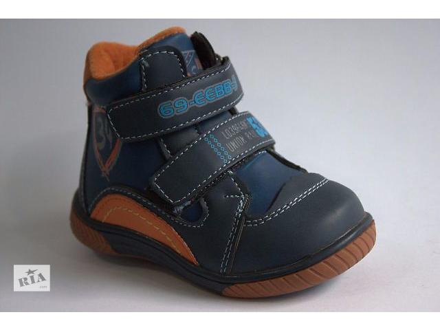 Демисезонные ботинки для мальчика р-р22-27- объявление о продаже  в Киеве