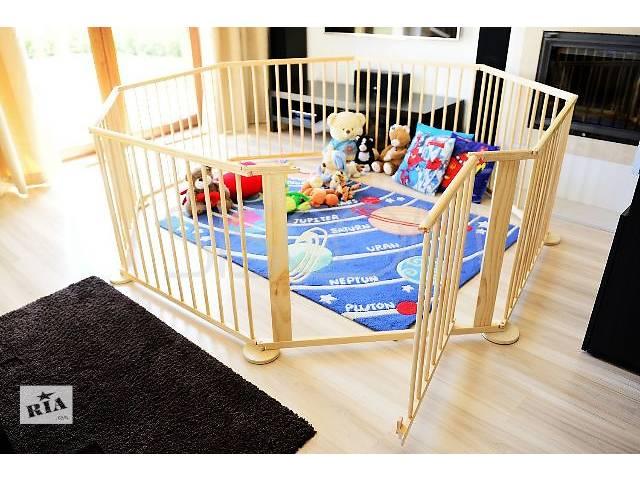Манеж деревянний для детей от 6мес. до 3-х лет, 8 елементов.- объявление о продаже  в Львове
