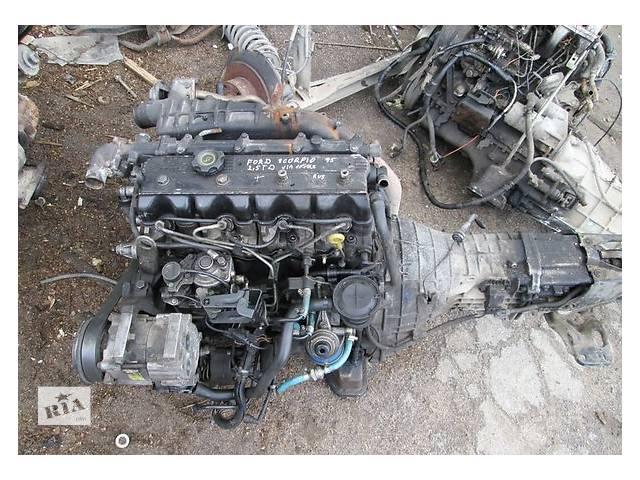бу Детали двигателя Двигатель Ford Scorpio 2.5 D в Ужгороде