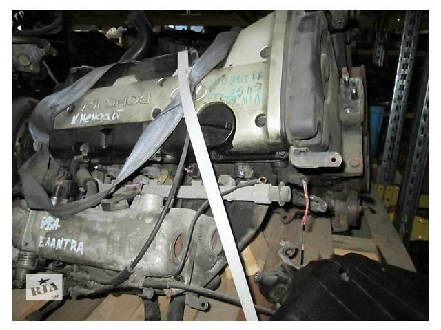 купить бу Детали двигателя Двигатель Hyundai Elantra 2.0 в Ужгороде