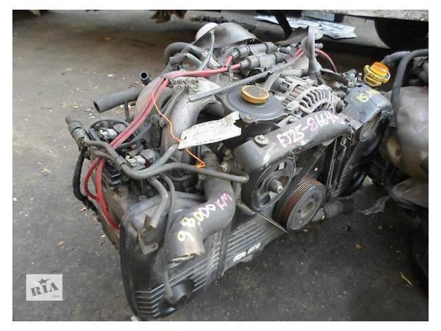 бу Детали двигателя Двигатель Subaru Legacy 2.5 в Ужгороде