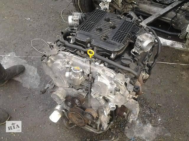 Детали двигателя Двигатель Легковой Infiniti FX- объявление о продаже  в Чернигове