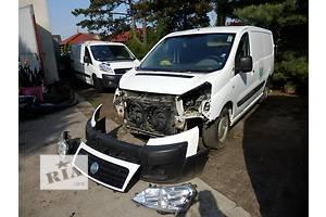 Бамперы задние Peugeot Expert груз.