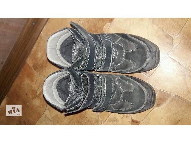 бу Детская обувь в Запорожье