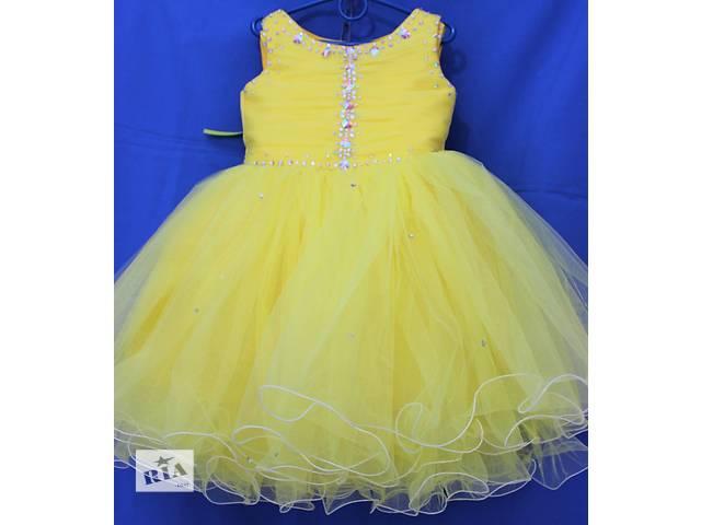 купить бу Детская одежда для ваших деток в Одессе