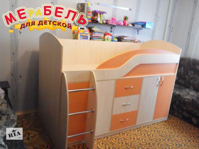 купить бу Детская кровать с ящиками и тумбами (д20) Merabel в Харькове