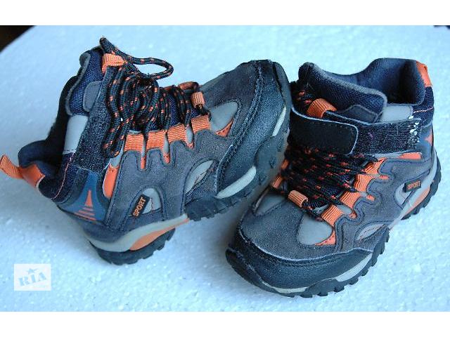 бу детские ботинки в Черкассах