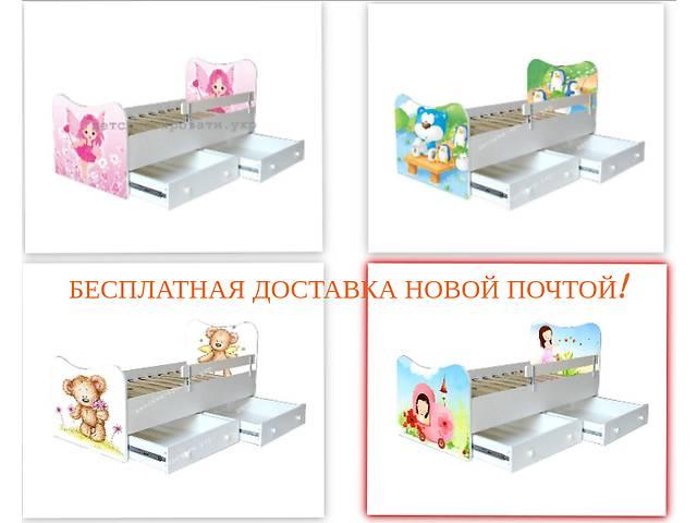 Детские кроватки с ящиком на телескопических направляющих!- объявление о продаже  в Львове