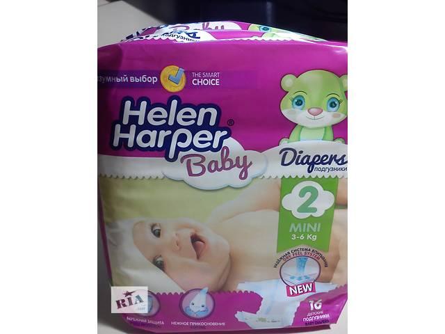 """бу Детские подгузники """" helen harper 2"""", количество в упаковке 16 штук. вес 3-6 кг. в Донецке"""