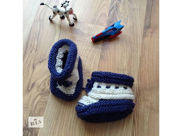 купить бу детские вязание пинетки в Ужгороде